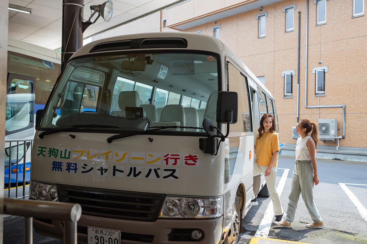 天狗山プレイゾーン無料シャトルバス運行のお知らせ