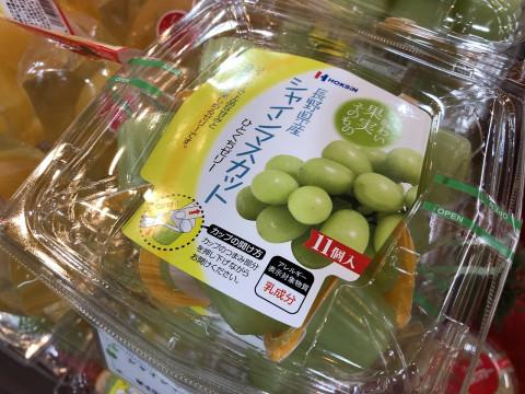長野県産シャインマスカットひとくちゼリー