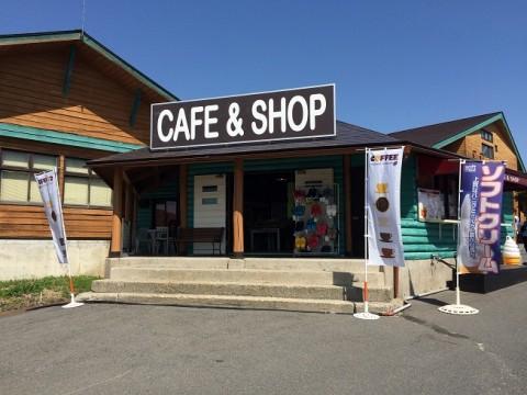 天狗山CAFE&SHOP入口